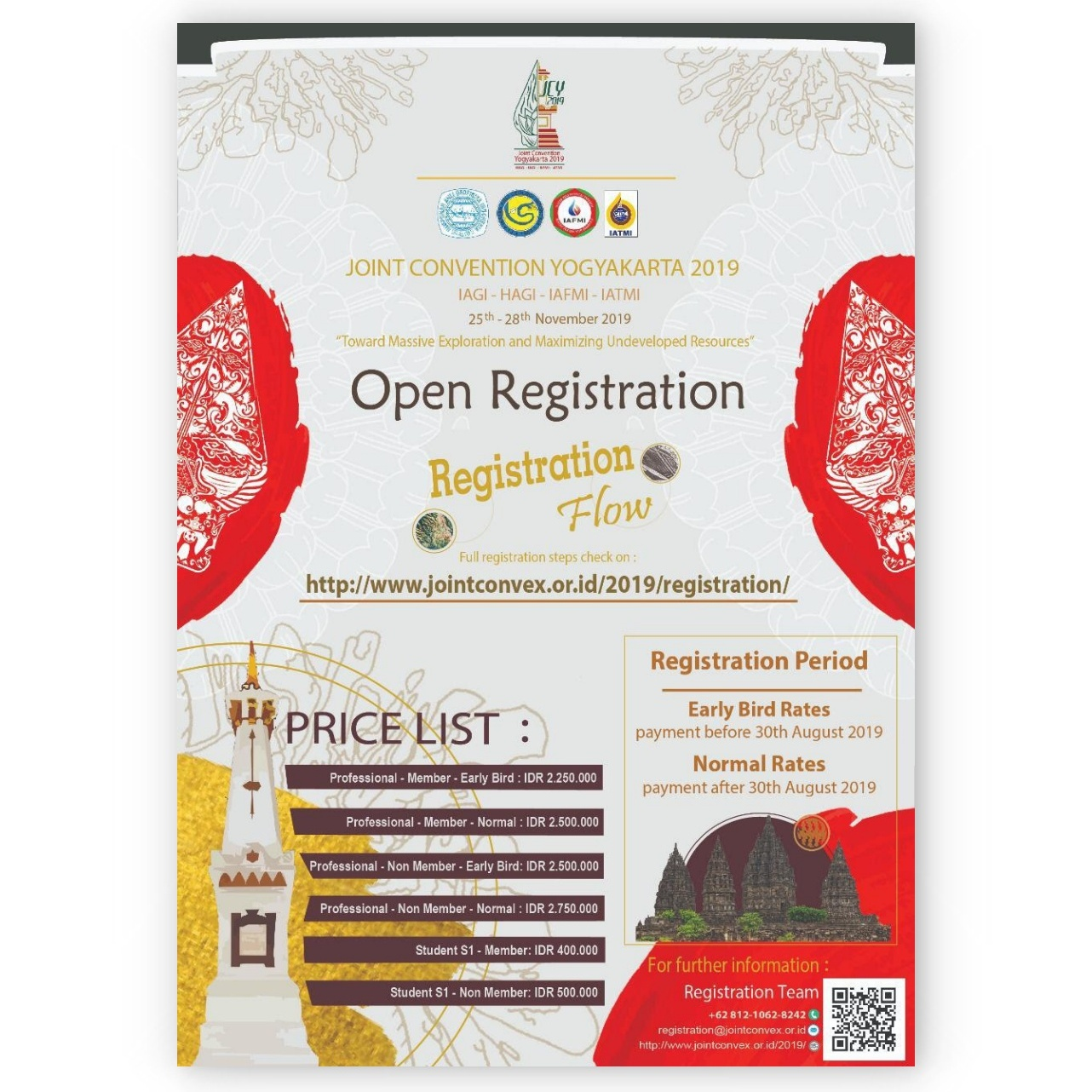 open registration 20190726